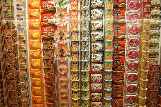 Extra Curricular Activities - Cup Noodle Museum
