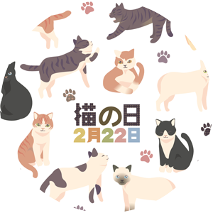 national_cat_day_in_Japan